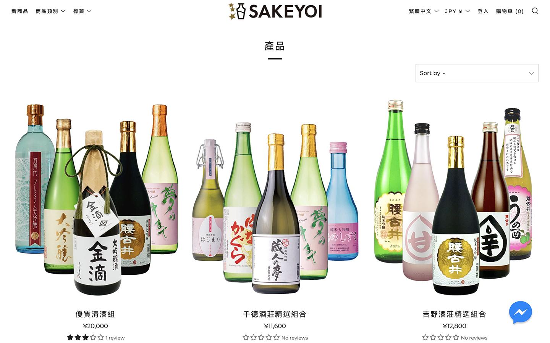 唎酒師の資格を持つストアマネージャーが日本全国の酒蔵から選りすぐったラインナップを提供